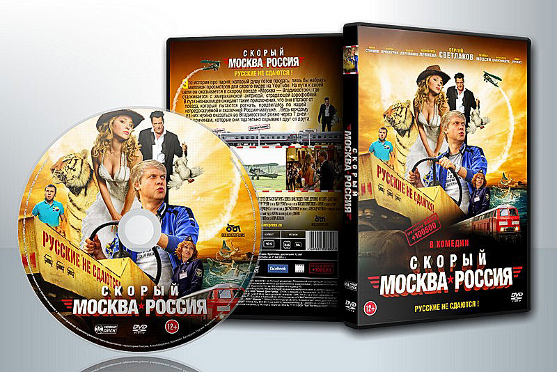 polnometrazhnie-pornofilmi-iz-rossii